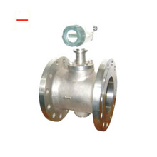 Industrial pipeline vortex steam flow meter