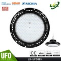 220v 270v high power high quality waterproof led lights for the home