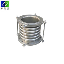 pipe fitting universal type expansion joints with tie rods from china suppliers