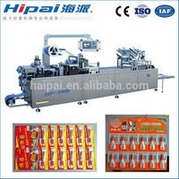 HP-500 Automatic Paper Plastic Blister Packaging Machine