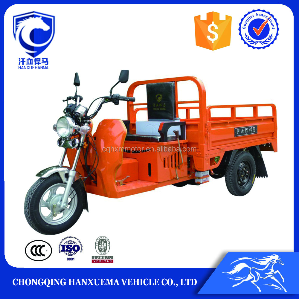 2016 new design 3 wheel motor tricycle for cargo delivery dumper