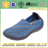 Comfortable breathable hand-woven shoes men's shoes