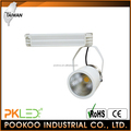 PKLED Taiwan CREE 40W COB Track Spot Light
