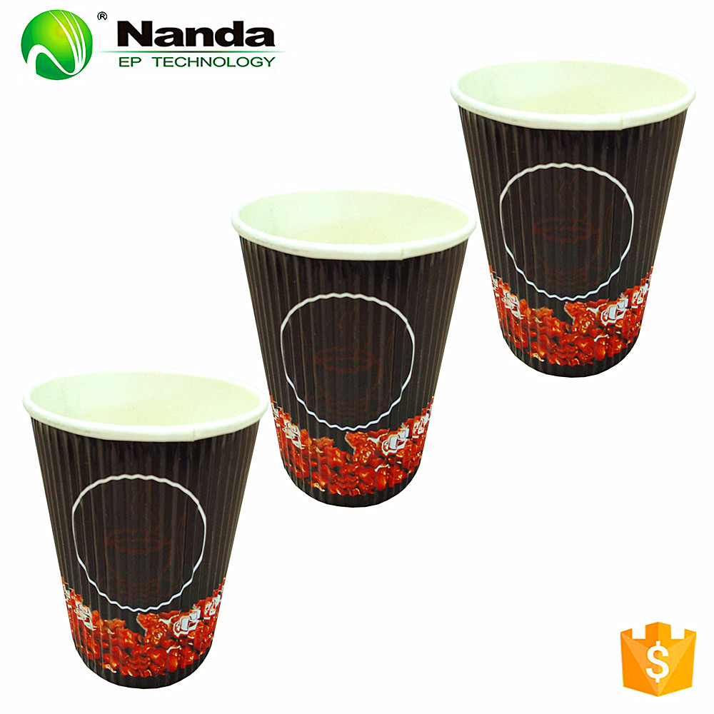 Nanda Black Embossed Paper Cup For Coffee