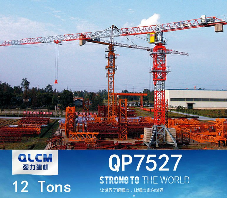 China mobile tower crane operator jobs with CE certificates
