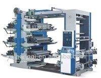 Six Color Good flex film printing machine