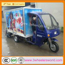 Chongqing Manufactor 200cc/300cc Trike Motorcycle/lifan tricycle/ mini chopper motorcycle
