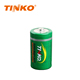 Heavy duty battery size D R20/Carbon zinc battery/ dry battery
