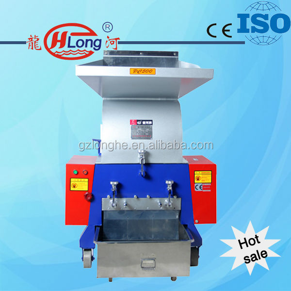 Use LH plastic crusher pulverizer is Automatic plastic recycling crusher