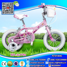 China Taiwan Bicycles factory made bicyle children bicycles