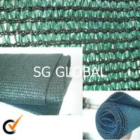 Chinese supplier 100% HDPE high quality Resistant blue Sun Shade Net /shade netting/ shading net