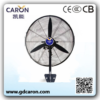 220V 26'' 30'' full copper industrial wall fan with CB CE