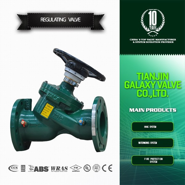 static type fiexed orifice balance valve with handwheel