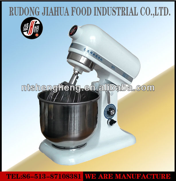 B7 7L milk/egg mixer mixer food processor