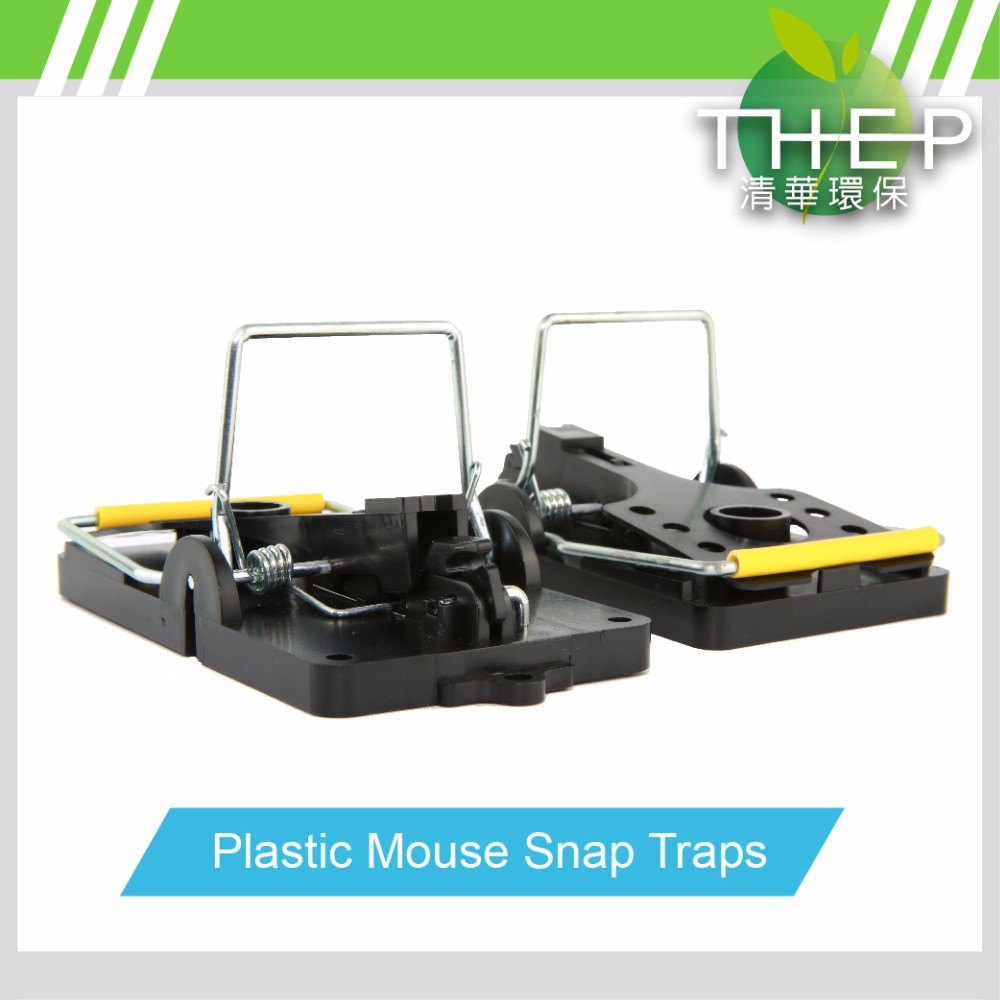 Durable Plastic Rat Trap Rat Killers For Mouse Rodent Bait Station
