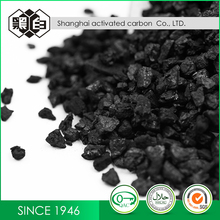 2015 Coal Based 4Mm Activated Carbon For Nitroglycerine