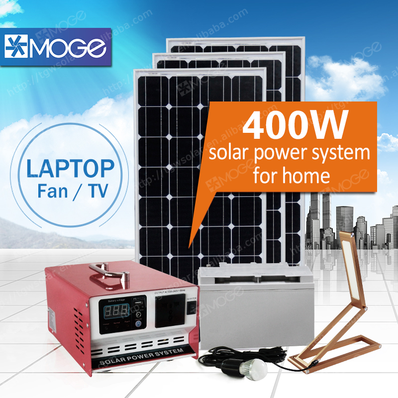 Moge 400w 600w 1kw 2kw 3kw 5kw off grid solar power system information in hindi with best price ac 220v