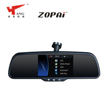 ZOPAI 1080P Dual Lens Windows CE 6.0 Car GPS Navigator