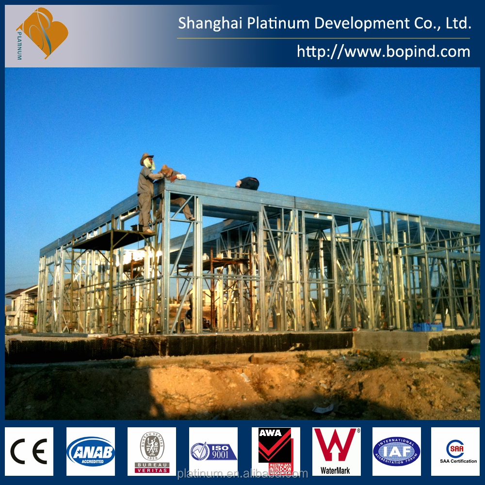 prefab steel home building kit with Australian standard