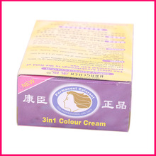 Natural Salon Brands 52 Colors China Hair Color Dye Cream for easy color