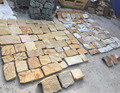 Yellow veneer stone loose retangle piece
