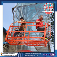 HC ZLJP400 China factory high and top quality cleaning system CE vertical aerial platform lift