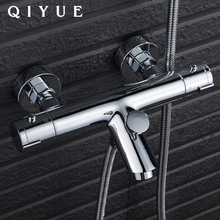 Newly Design chrome polished thermostatic bathroom shower faucet set