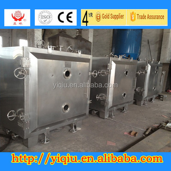 New condition calcium gluconate powder vacuum drying machines for sale
