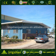 industrial building steel structure with ISO9001:200