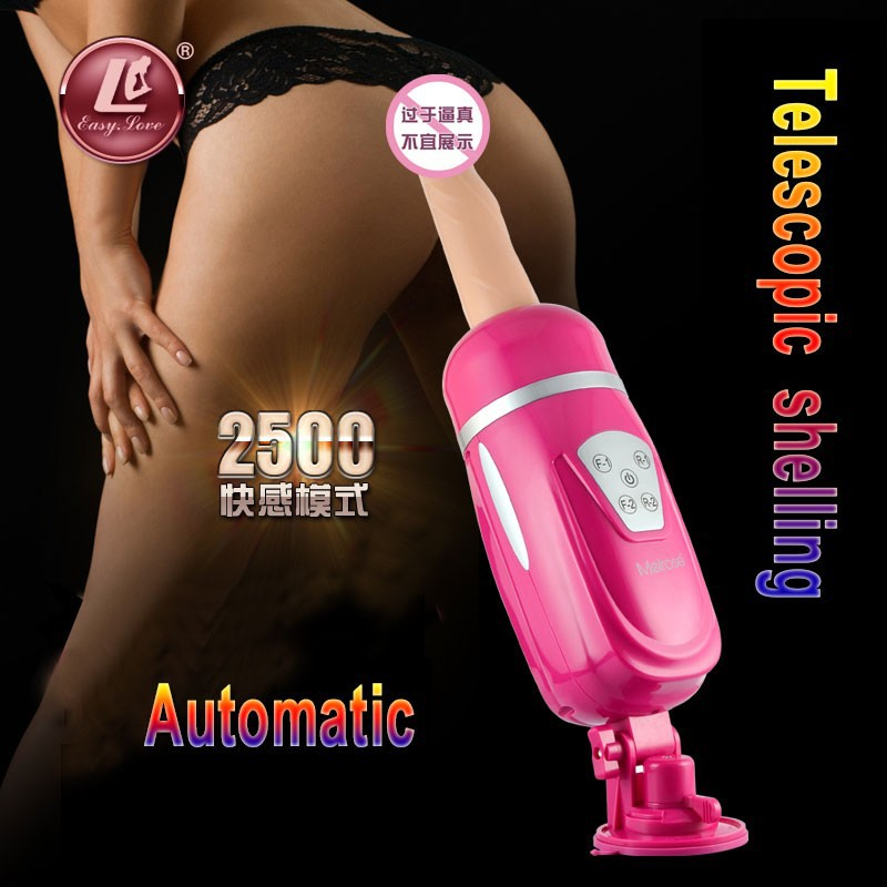 Easy Love Magnetic-type adult china pussy girl female Powerful <strong>vibrator</strong> for men penis vagina funny artificial pussys