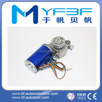 Automatic wireless control DC motor