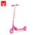 Popular Foldable Folding Children Kick Scooter For Outdoor Fitness And Entertainment