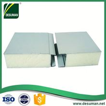 DESUMAN alibaba factory in china luxury polyurethane wall & roof sandwich panel