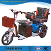 Adult electric tricycle pedal assisted for passenger