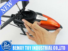 Outdoor Flying Toy Aerial Real-time Transmission HD Video Wifi Radio Remote Control Big RC Helicopter with Camera Screen(255105)