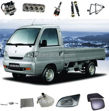 hafei zhongyi mini truck parts auto parts in chinese mini truck parts