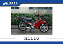 Chinese Classic 50cc motorcycle for sale
