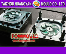 Plastic Air Conditioner Fan Blade mould