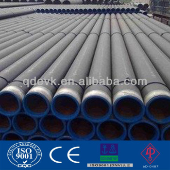 DIN 2458 carbon steel welded pipe seamless