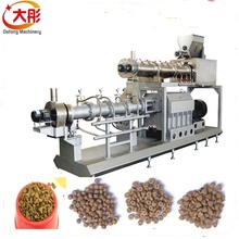 Hot energy saving pet food making machine devices