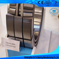 Good texture,china-made middle size Taper roller bearing from China great factory