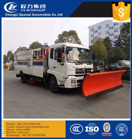 dongfeng tianjin 4x2 3cubic meter water tank 4cubic meter dust tank wash and suction road sweeper truck hot selling