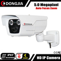 DONGJIA DJ-IPC-HD8686TRZ-POE Auto Focus Zoom Waterproof 5MP Outdoor IP Camera With POE