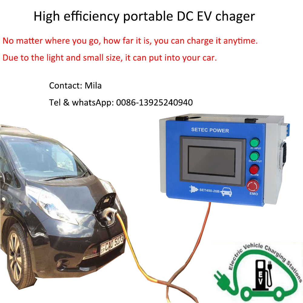 10KW portable EV fast CCS charger for E-up