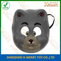 X-MERRY Charming Baby Bear Mask, EVA Mask For Kid Fancy Dress, Party Mask, Masquerade