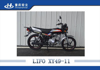 cheap 110cc China motorbike for sale