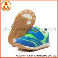 China Wholesale Market canvas child baby shoe