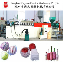Factory direct sale EPE foam fruit net/pipe/stick making machine