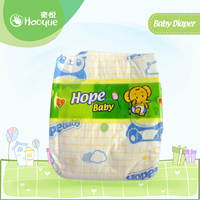 disposable open type baby diaper baby nappy manufacturer in China