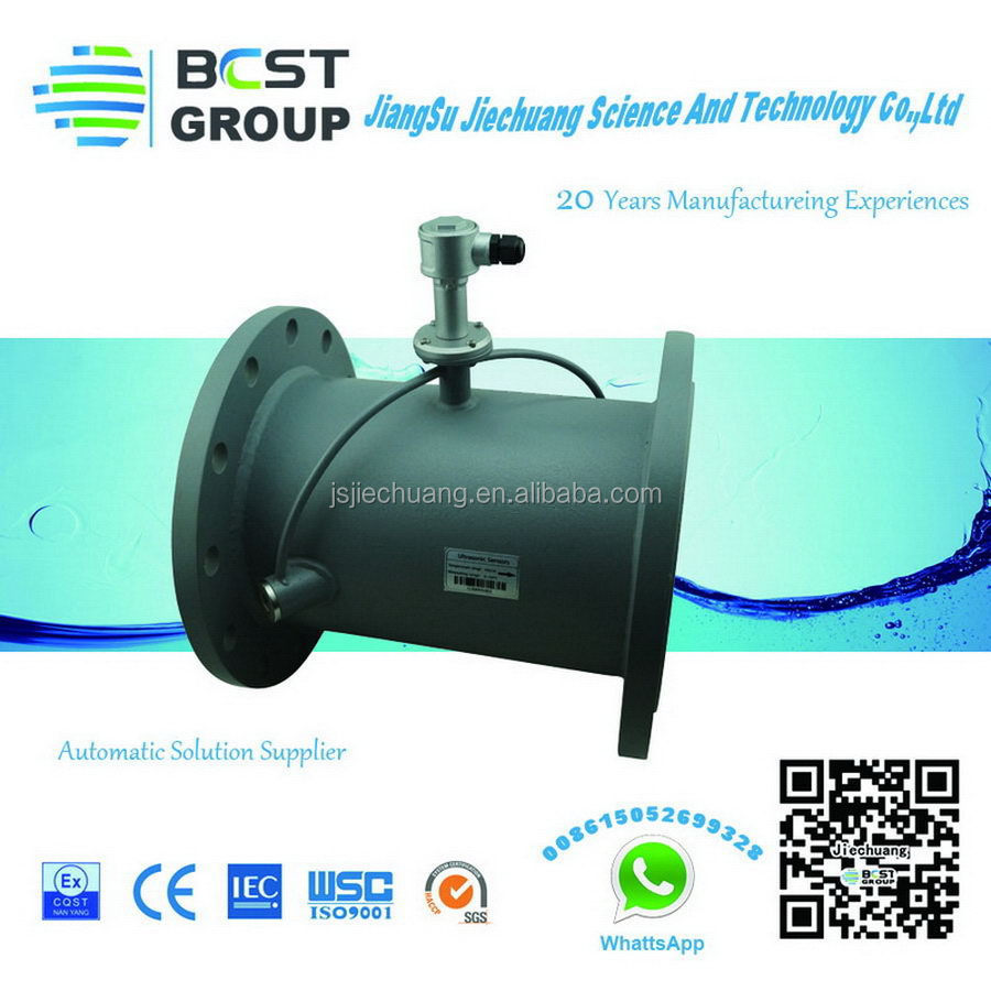Alibaba china top sell ultrasonic flow meter body